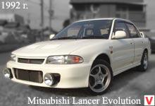 Photo Mitsubishi Lancer Evolution