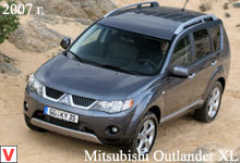 Photo Mitsubishi Outlander XL