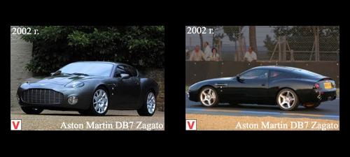 Aston Martin Db7 Zagato Car Review History Of Creation Specifications