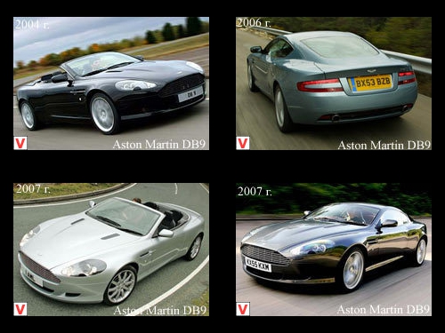 Aston Martin Db9 Car Review History Of Creation Specifications