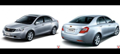 Photo Geely Emgrand